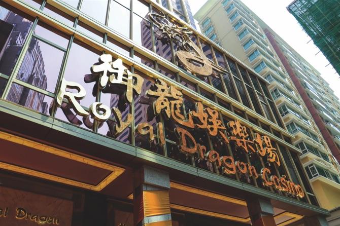 hotel golden dragon macau review
